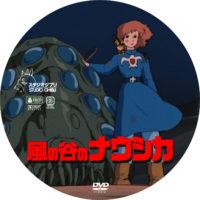 風の谷のナウシカ ラベル 02 DVD