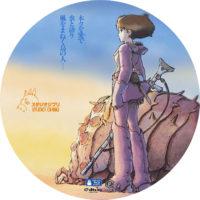 風の谷のナウシカ ラベル 05 Blu-ray