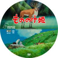 もののけ姫 ラベル 05 DVD