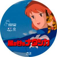 風の谷のナウシカ ラベル 01 Blu-ray
