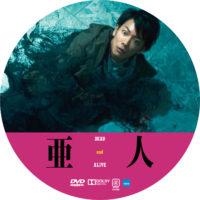 亜人 ラベル 01 DVD