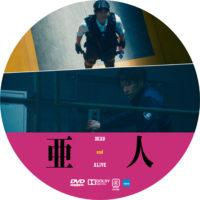 亜人 ラベル 02 DVD