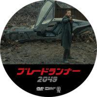 ブレードランナー 2049 ラベル 01 DVD