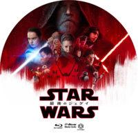 スター・ウォーズ/最後のジェダイ ラベル 01 Blu-ray