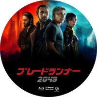 ブレードランナー 2049 ラベル 02 Blu-ray