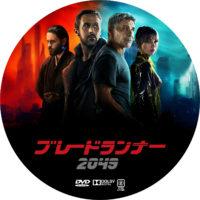 ブレードランナー 2049 ラベル 02 DVD