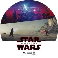 スター・ウォーズ/最後のジェダイ ラベル 02 Blu-ray