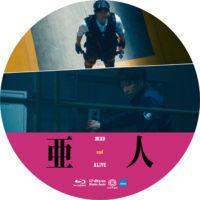 亜人 ラベル 02 Blu-ray