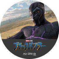 ブラックパンサー ラベル 01 Blu-ray
