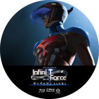 劇場版Infini-T Force ガッチャマン さらば友よ ラベル 01 Blu-ray