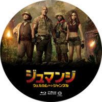 ジュマンジ/ウェルカム・トゥ・ジャングル ラベル 01 Blu-ray