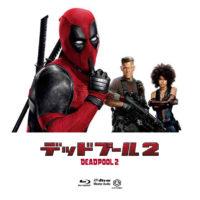 デッドプール2 ラベル 02 Blu-ray