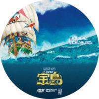 映画ドラえもん のび太の宝島 ラベル 01 DVD