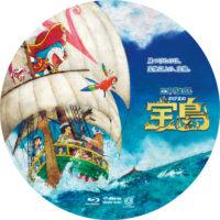 映画ドラえもん のび太の宝島 ラベル 01 Blu-ray