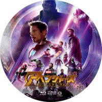 アベンジャーズ/インフィニティ・ウォー ラベル 02 Blu-ray