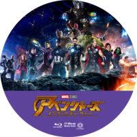 アベンジャーズ/インフィニティ・ウォー ラベル 01 Blu-ray