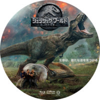 ジュラシック・ワールド/炎の王国 ラベル 01 Blu-ray