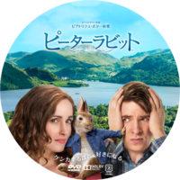 ピーターラビット ラベル 02 DVD