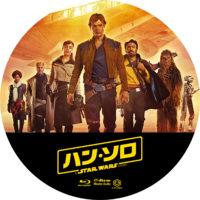 ハン・ソロ/スター・ウォーズ・ストーリー ラベル 01 Blu-ray