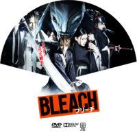 BLEACH ラベル 01 DVD