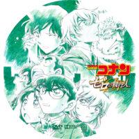 劇場版 名探偵コナン ゼロの執行人 ラベル 02 DVD