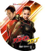 アントマン&ワスプ ラベル 01 DVD