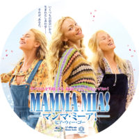 マンマ・ミーア! ヒア・ウィー・ゴー ラベル 01 Blu-ray