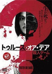 『しあわせの隠れ場所』(2009) ( 映画レビュー ) - …