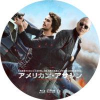 アメリカン・アサシン ラベル 01 Blu-ray