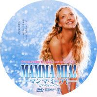 マンマ・ミーア! ヒア・ウィー・ゴー ラベル 02 DVD