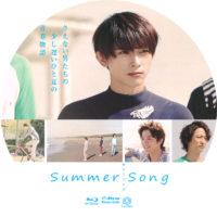 Summer Song サマーソング ラベル 01 Blu-ray