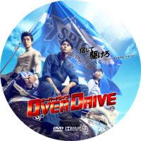 OVER DRIVE ラベル 01 DVD