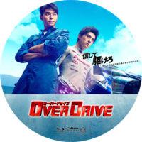 OVER DRIVE ラベル 02 Blu-ray