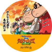映画クレヨンしんちゃん 爆盛!カンフーボーイズ 拉麺大乱 01 Blu-ray
