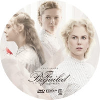 The Beguiled ビガイルド 欲望のめざめ ラベル 01 DVD