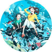 ペンギン・ハイウェイ ラベル 01 Blu-ray