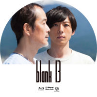 blank13 ラベル 01 Blu-ray