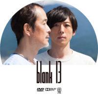 blank13 ラベル 01 DVD