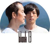 blank13 ラベル 01 なし