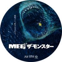 MEG ザ・モンスター ラベル 01 Blu-ray