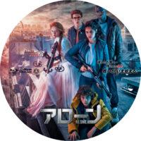 アローン ラベル 01 Blu-ray