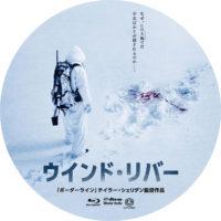 ウインド・リバー ラベル 01 Blu-ray