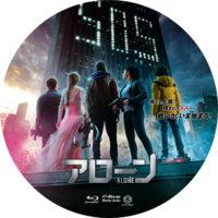アローン ラベル 02 Blu-ray