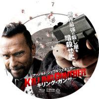 キリング・ガンサー ラベル 01 Blu-ray