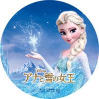 アナと雪の女王 ラベル 01 Blu-ray