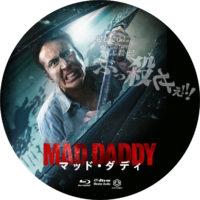 マッド・ダディ ラベル 01 Blu-ray