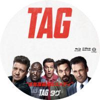 TAG タグ ラベル 01 Blu-ray