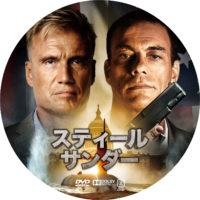 スティール・サンダー ラベル 01 DVD