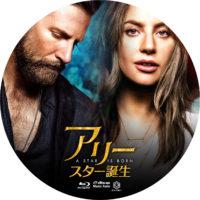 アリー スター誕生 ラベル 01 Blu-ray