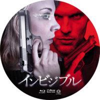 インビジブル 暗殺の旋律を弾く女 ラベル 01 Blu-ray